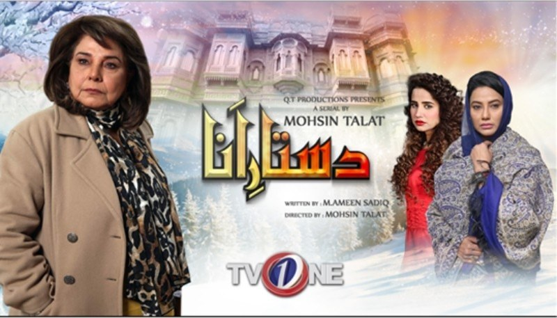 With Uzma Gillani in the lead we can't wait to see Dastaar-e-Anaa