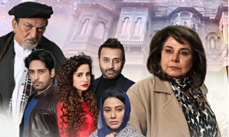 One episode down Dastaar-e-Anaa is a tale of love and betrayal