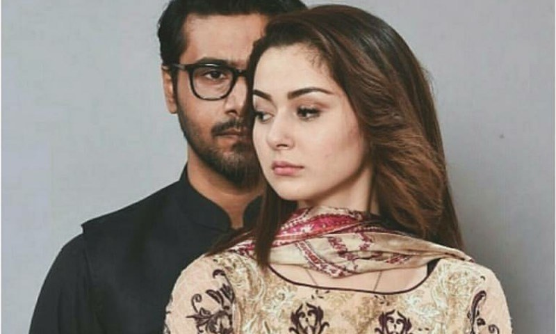 Hania Aamir and Ali Abbas Hold Titli Together