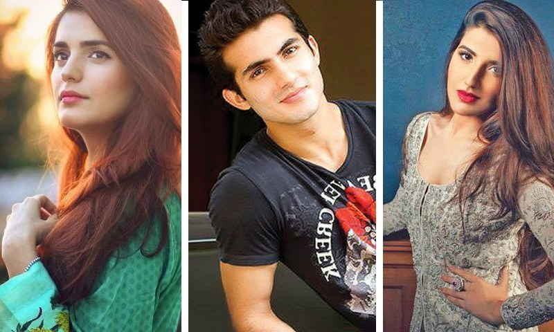 What To Expect From 5th Hum Awards