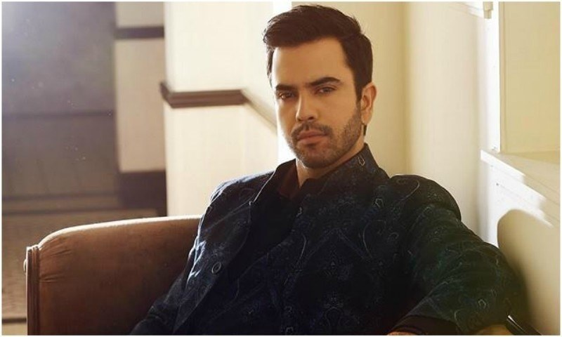 Junaid Khan Begins Shooting For New Drama 'Aadat'