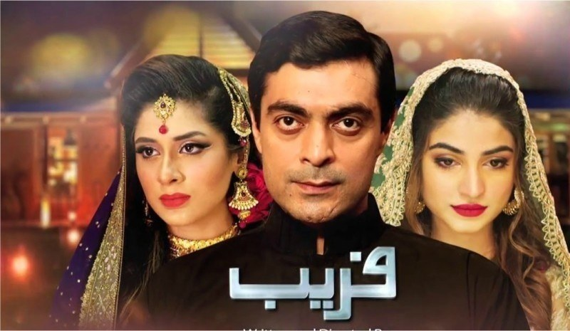11 episodes down lies and betrayal continue to dominate Faraib