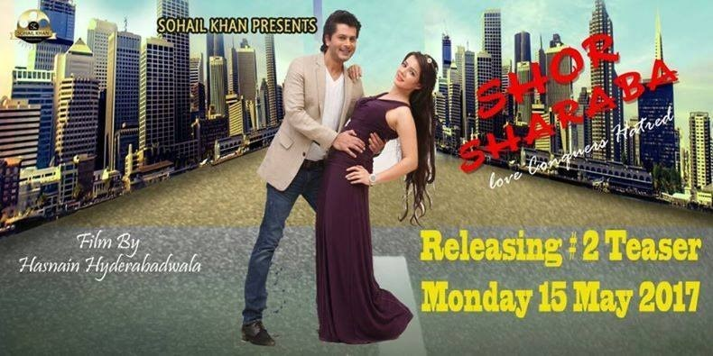 Shor Sharaba: A ridiculous addition to Eid releases