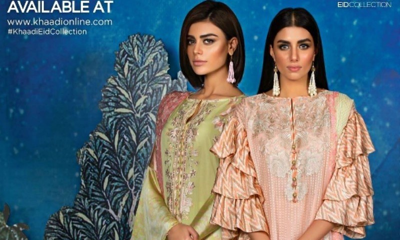 HIP Picks: 5 luxury lawns you need to flaunt this Eid