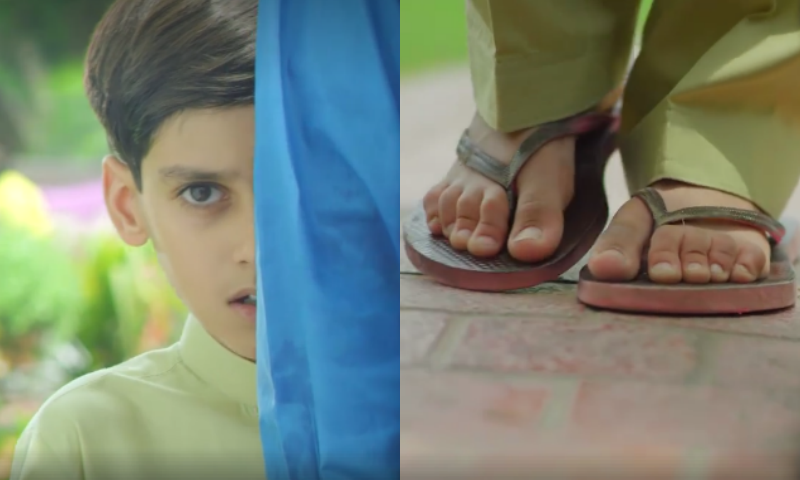 Bata tells a touching story of kindness and sharing