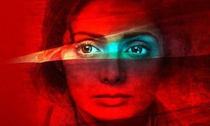 'Mom's second trailer and song are mysteries in themselves