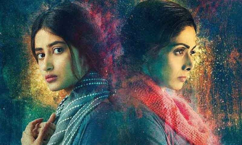 No matter where I go or what I achieve, no project can be closer to me than 'Mom': Sajal Aly chats with HIP