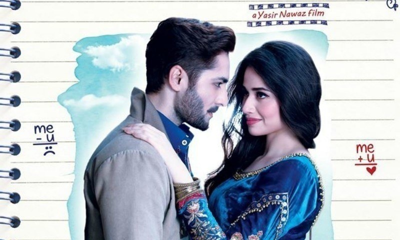 Box Office Report: 'Mehrunisa V Lub U' crosses the 10 Crore mark