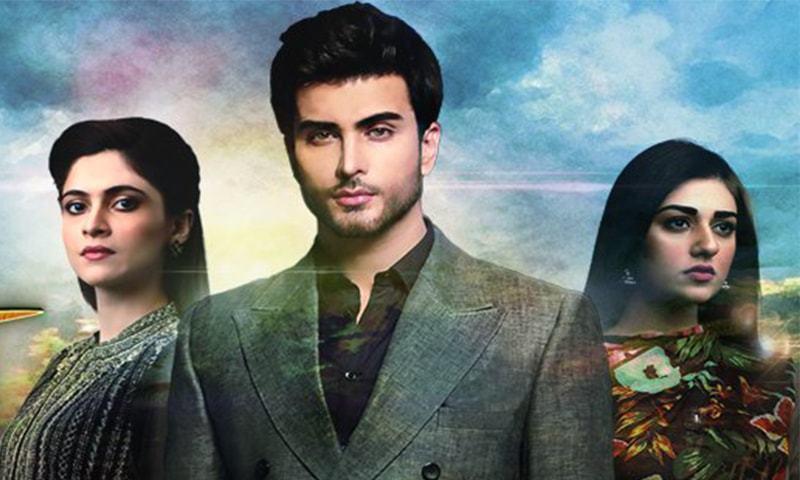 Yaar-e-Bewafa becomes our Thursday must watch