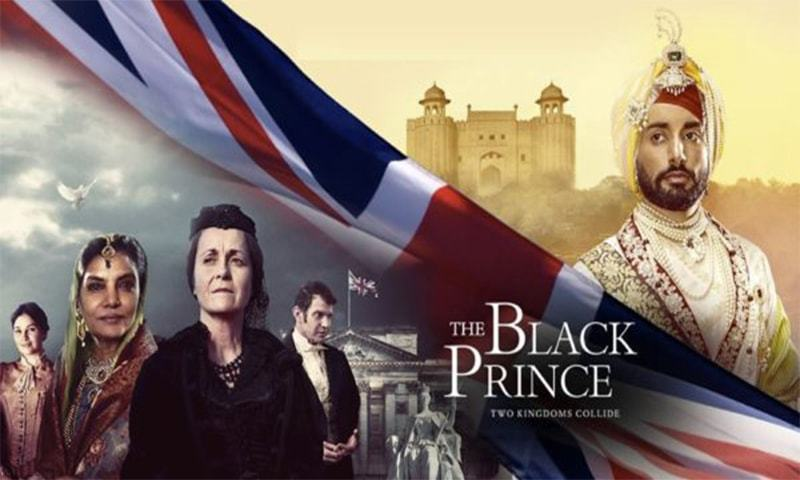 Review: Is 'The Black Prince' worth one's time?