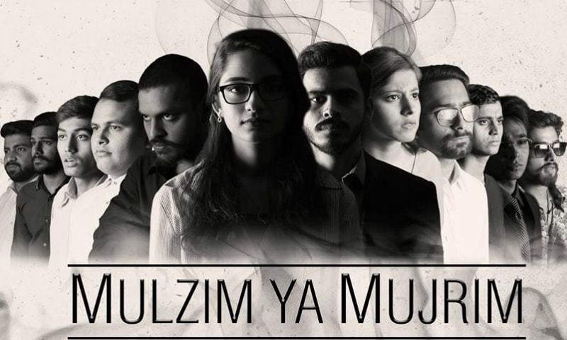 'Mulzim Ya Mujrim' proves Pakistani youth has got theatre's back