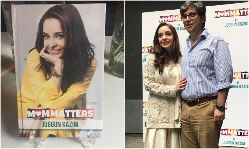 Juggun Kazim launched her book, 'Mom Matters' at a delightful affair in Lahore
