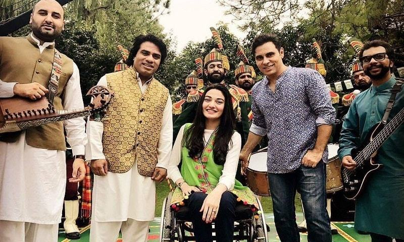 Latest version of Haroon's 'Dil Se Pakistan' will give you goosebumps