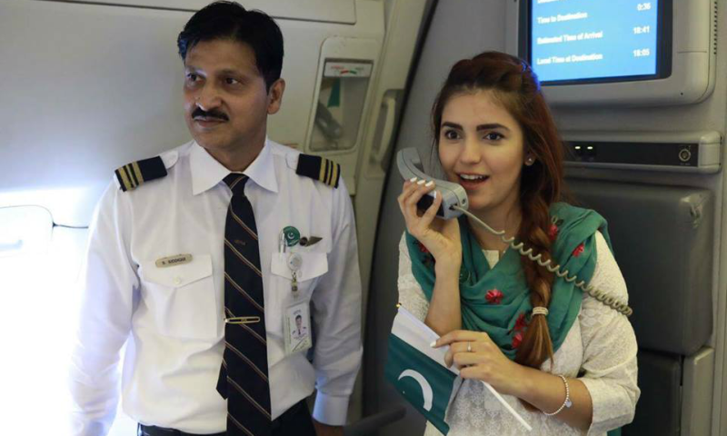Patriotism in the air (literally): Momina Mustehsan celebrates 70 years of Pakistan with a twist