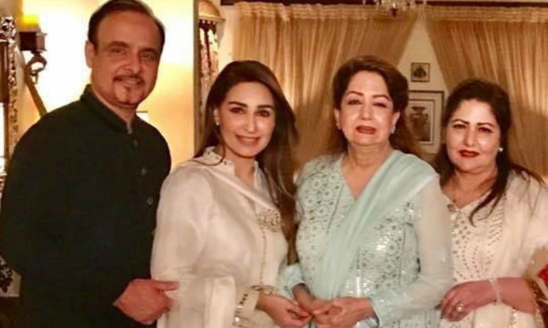 Reema hosts a special dinner for Zeba Mohammad Ali in Washington