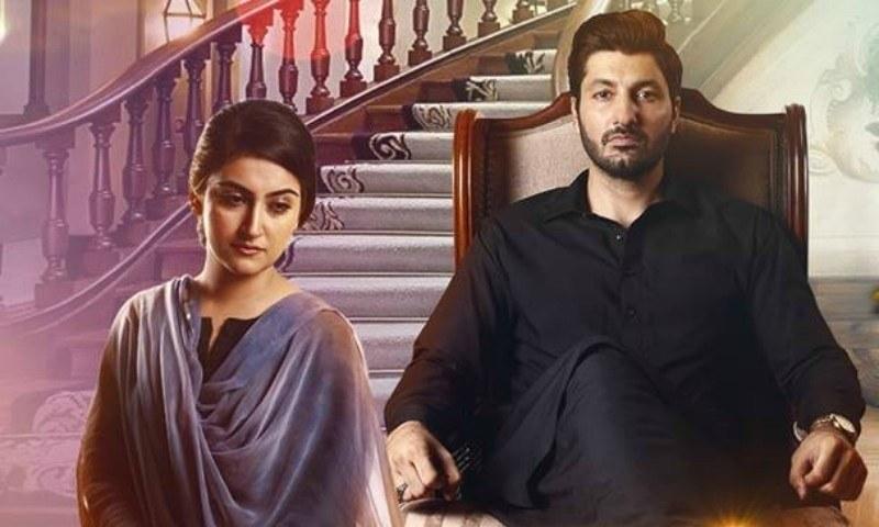 Bholi Bano episode 47 review: Will Bano fall in love with Tajdar?