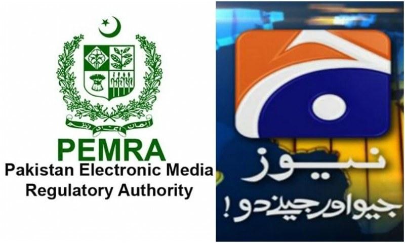 PEMRA strikes again; slaps Rs1 million fine on GEO News