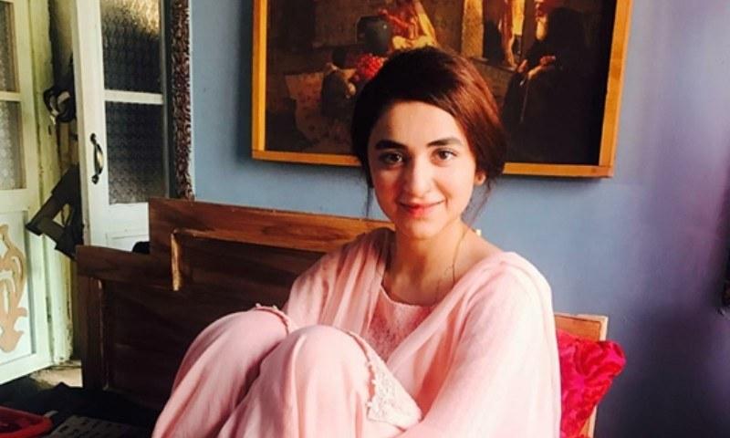 Yumna Zaidi to star in HUM TV's upcoming play Dar Si Jati Hai Sila