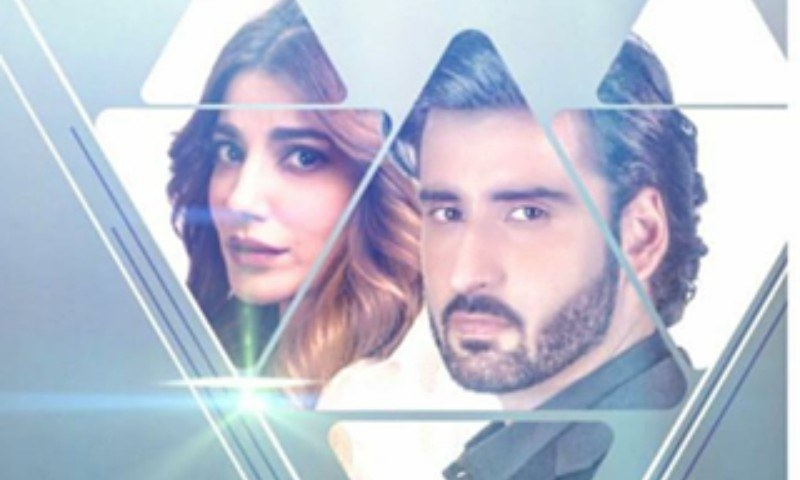 Beinteha episode 27 review: Will Bisma ever allow Zaid a place in her heart?