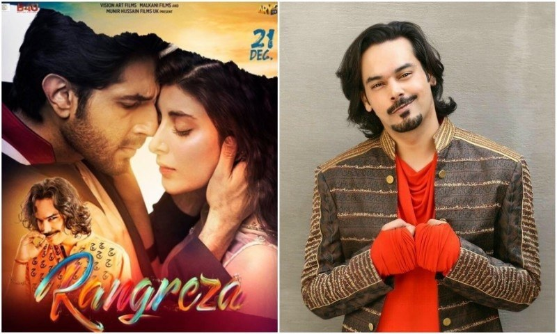 Gohar Rasheed stands out with his desi grunge in the official trailer for Rangreza!