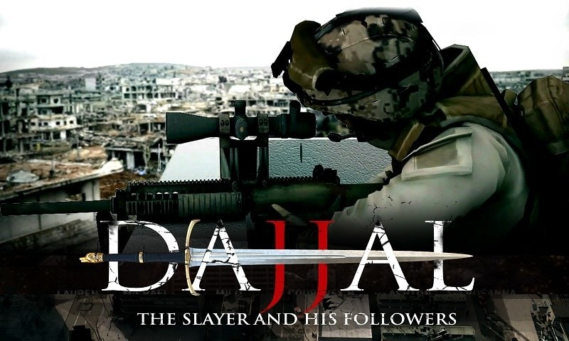 "New Pakistani Animated Movie ""Dajjal (The Slayer and his Followers)"" trailer out now!"
