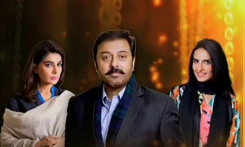 Imam Zamin tops our list of must watch dramas!