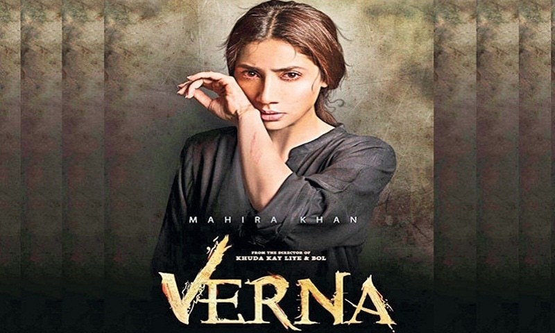 Here's how Mahira Khan and others chose to answer the ban on Verna!