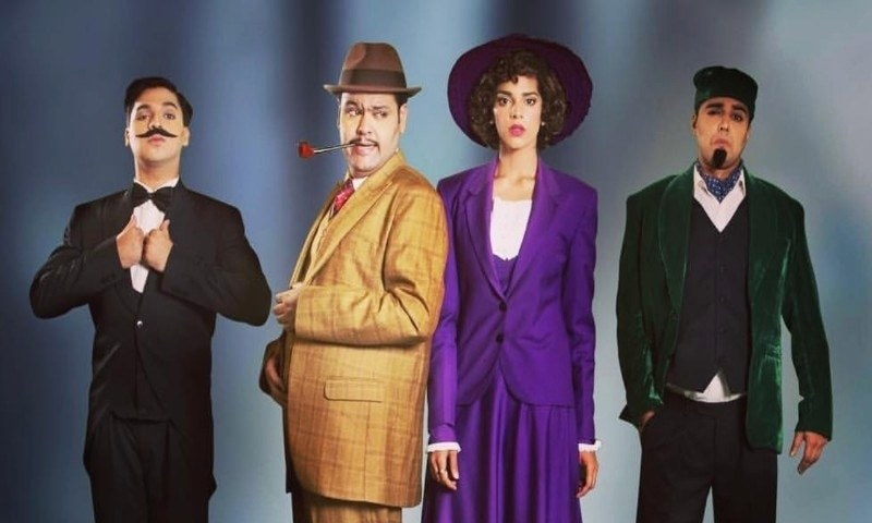 Expect Nida Butt's new play 'The 39 Steps' to bring a lot of smiles to Karachi