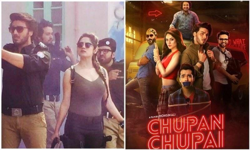 The trailer for Chupan Chupai is an absolute comic mayhem!