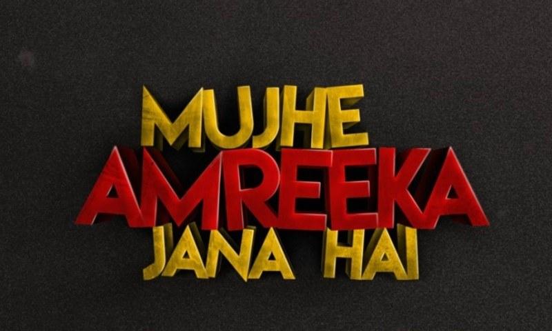 Mujhe Amreeka Jana Hai is a short film which we cant wait to see