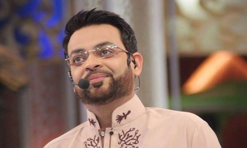 Dr  Aamir Liaquat to host the 12th of Rabi-ul-Awwal