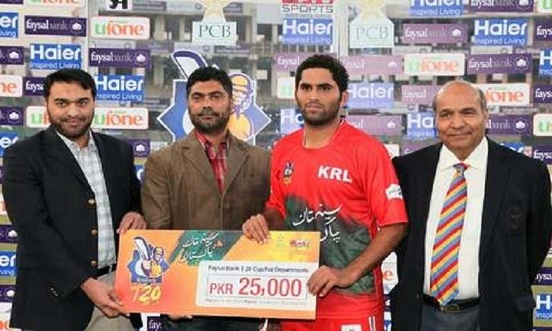 Lahore Qalandars can do with someone like, Naveed Yasin