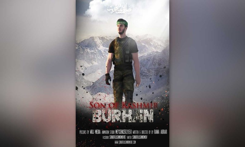 """Pakistani Animated Movie """"Son of Kashmir (Burhan) first teaser and poster released"""