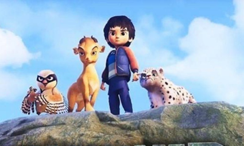 The trailer of Allahyar and The Legend of Markhor is a visual delight
