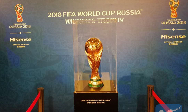 Coke to bring 2018 World Cup trophy to Pakistan