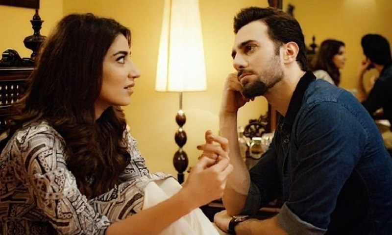 Mah-e-Tamaam on HUM TV will be an interesting watch!