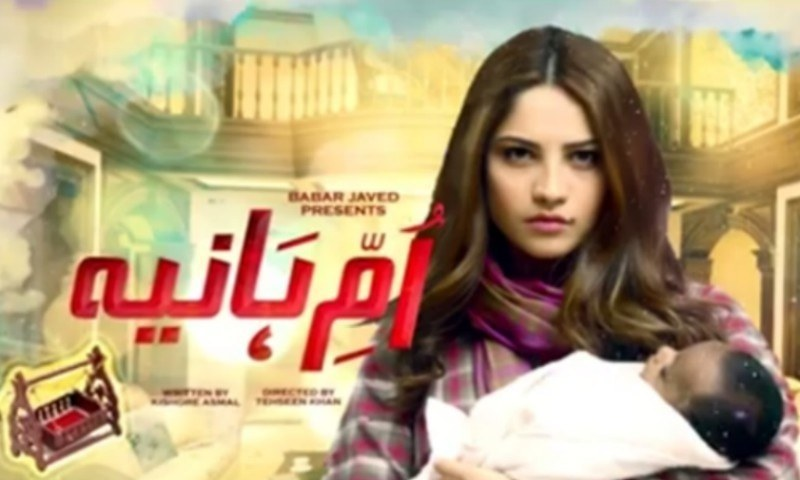 Neelam Muneer's 'Umme Hania' On Geo, will be different in every sense of the word!