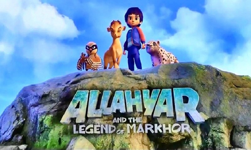 'Hum Hain Rahi' from Allahyar and the Legend of Markhor, will leave you mesmerized!