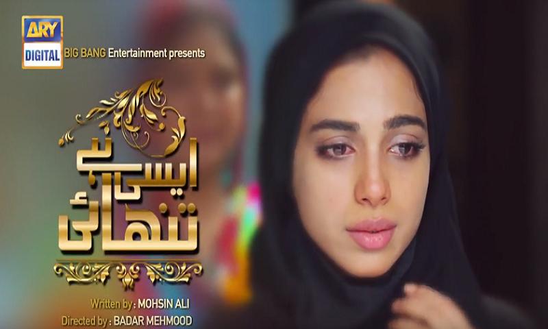 Aisi Hai Tanhai Episode 27 Review: Fallen Grace