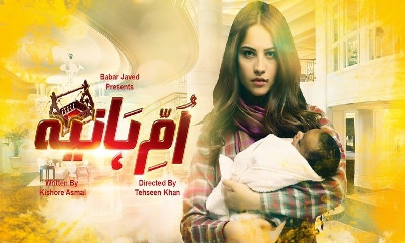 Umme Hania Episode 5 Review: Empowering women through sports!