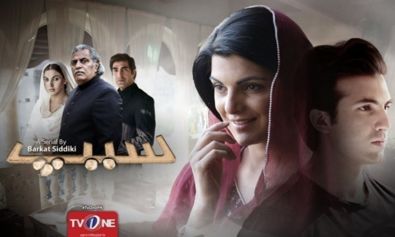 In Review: Shaista Abbas Steals The Show In The First Episode Of Seep