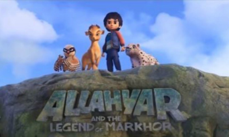 Game Developers Conference (GDC 2018) Showcases Pakistani Animated Film!