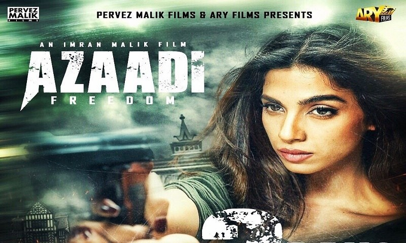 Trailer For Moammar Rana, Sonya Hussyn Starrer 'Azaadi' Is Not What We Were Waiting For!