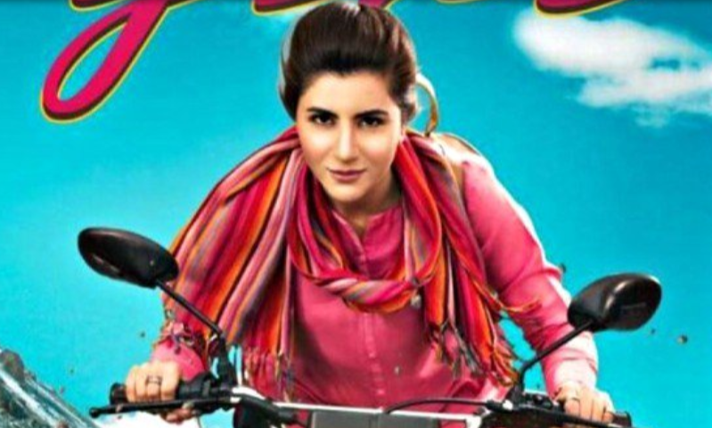 The Trailer Of Adnan Sarwar's Motorcycle Girl Is Absolutely Brilliant!