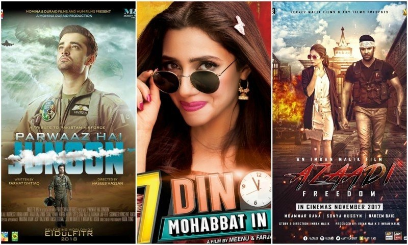 Is Pakistan In For Another Cluster Eid With 4 Major Releases?