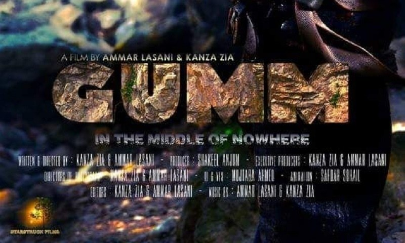 Gumm: In The Middle Of Nowhere; A thriller Starring Sami Khan, Shamoon Abbasi and Shameen Khan