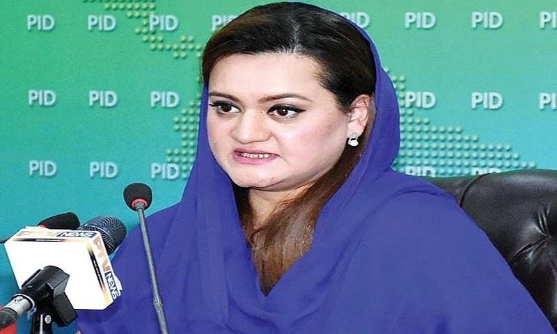 """Even if Nawaz Sharif speaks for five hours, PTV will broadcast it live,"" Marriyum Aurangzeb"