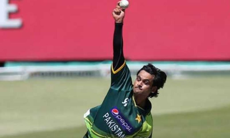 Mohammad Hafeez's love-hate relationship with the ICC set to continue