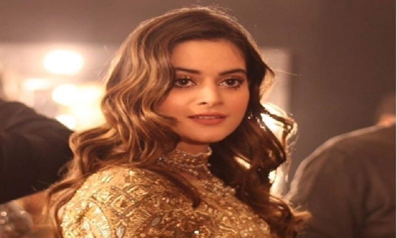 Minal Khan's next will be Nisbat for Hum TV!