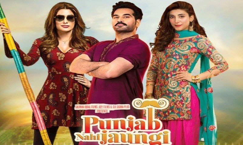 Punjab Nahi Jaounge to have its TV premiere this EID!